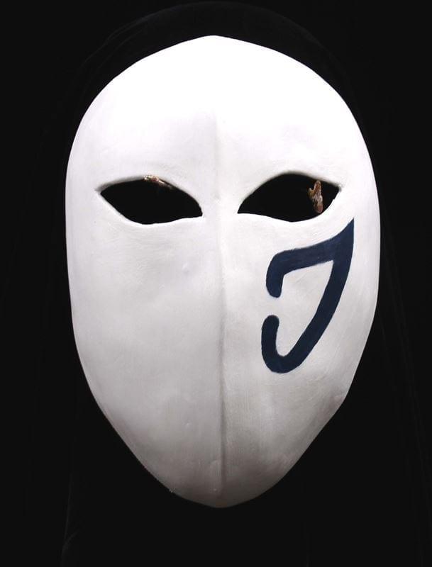 Vega Mask